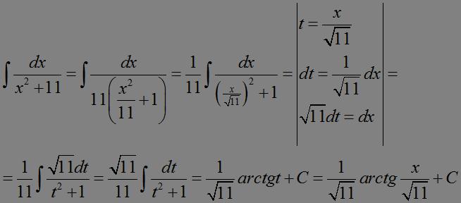 Przykład na przekształcenie ogólnego wzoru na całkę na wzór szczególny